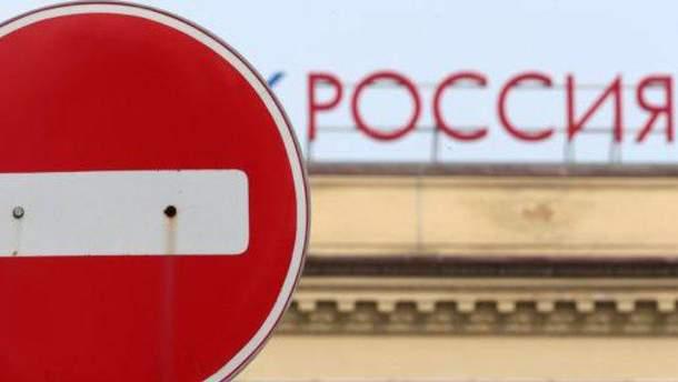 Президент Латвии Раймондс Вейонис призывал ЕС усиливать санкции против РФ