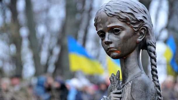 В России возмутили лицемерным заявлением из-за Голодомора в Украине