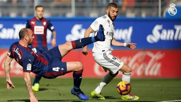"""""""Реал"""" зазнав розгромної поразки від """"Ейбара"""": відео голів"""