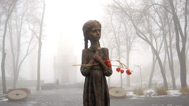 Меморіал Голодомору в Києві