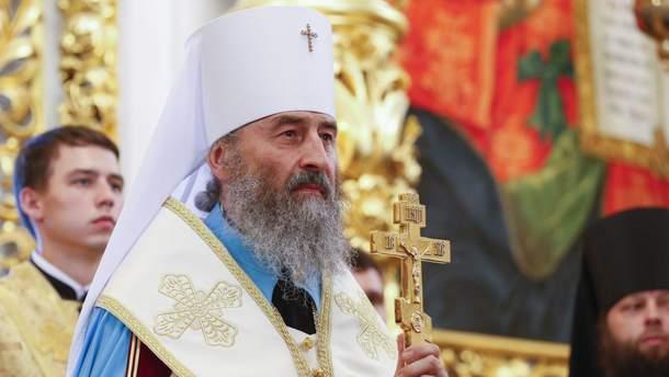 Несколько представителей РПЦ присутствовали на государственной церемонии  почтения памяти жертв Голодомора