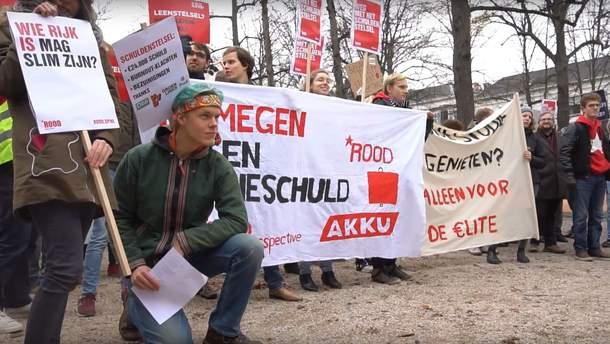 Молодь у Нідерландах вимагає скасувати програму освітніх кредитів