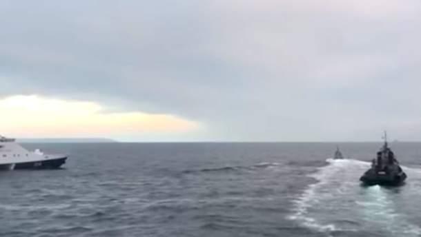 Конфликт в Азовском море: появилось видео с украинскими кораблями