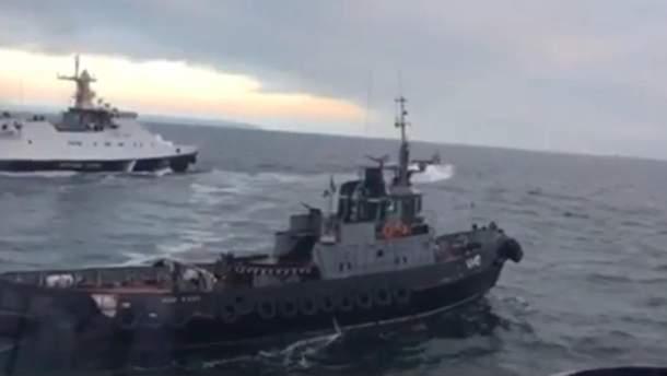 В Азовському морі російське судно атакувало український буксир