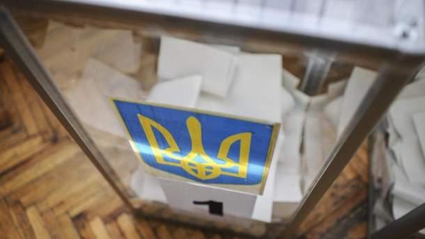 Выборы Президента в Украине могут отсрочить через военное положение