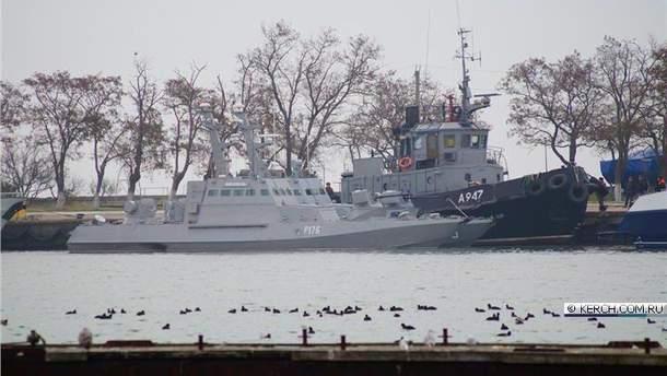 Захоплені Росією українські кораблі прибули в порт Керчі