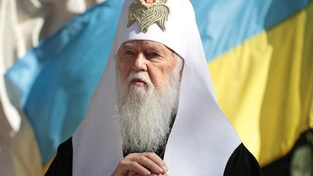 Патриарх Филарет призвал украинцев к единству и защите государственности
