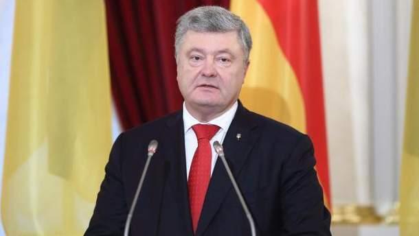 Порошенко вимагає від РФ звільнити захоплених на Азові українських моряків