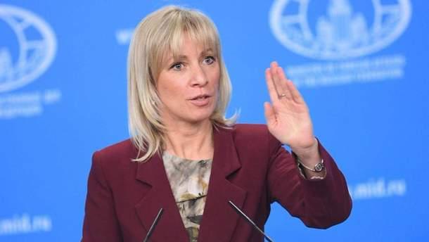 """МЗС РФ викликало повіреного в справах України через """"агресію"""""""