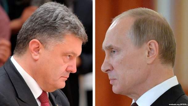 Порошенко і Путін можуть розігрувати свій сценарій?