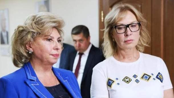 Москалькова впервые вышла на связь с Денисовой