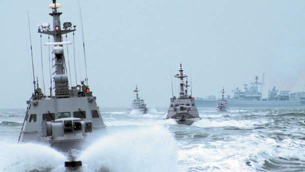 Стан українського флоту