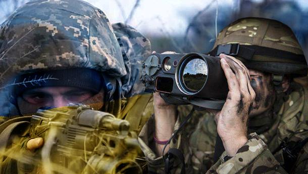Чи варто очікувати на повномасштабну війну із Росією