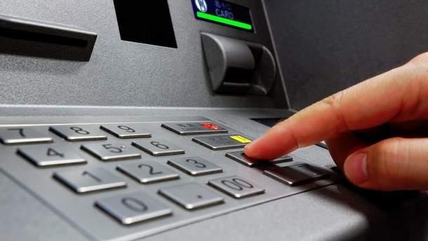 Національний банк України дав завдання банкам поповнити банкомати готівкою