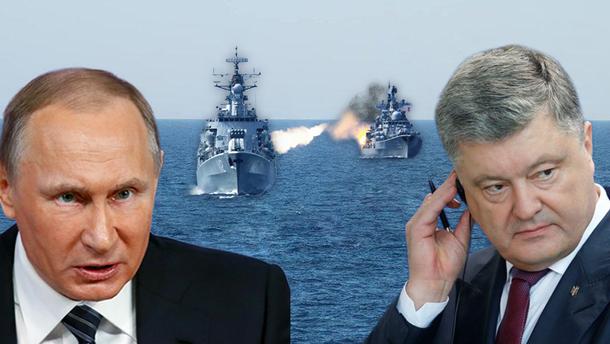 Путин начинает открытое наступление в Азовском море?