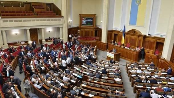 Засідання Верховної Ради 26 листопада 2018 про воєнний стан в Україні