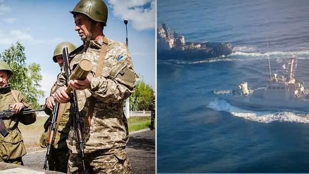 Главные новости 26 ноября в Украине и мире: в Украине ввели военное положение, что известно о захваченных Россией украинских воинах