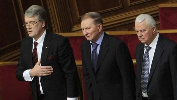 Кравчук, Кучма и Ющенко сделали заявление относительно ведения военного положения