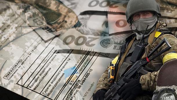 Як вплине воєнний стан на наші гроші