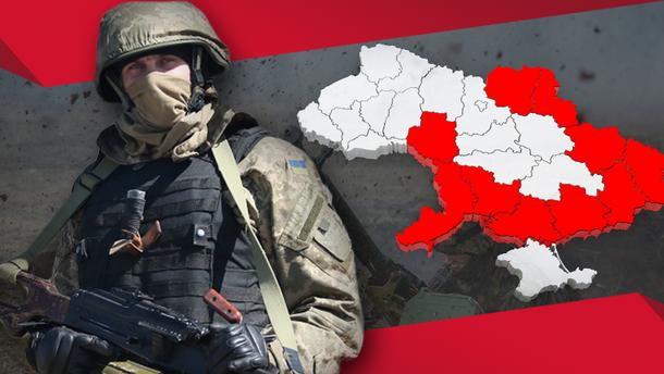 Список областей Украины, где введут военное положение 2018