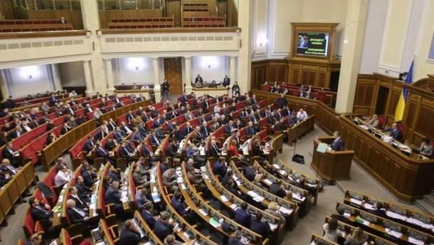 Верховна Рада підтримала запровадження воєнного стану в Україні