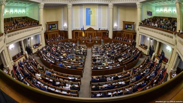 Верховна Рада підтримала введення воєнного стану в Україні
