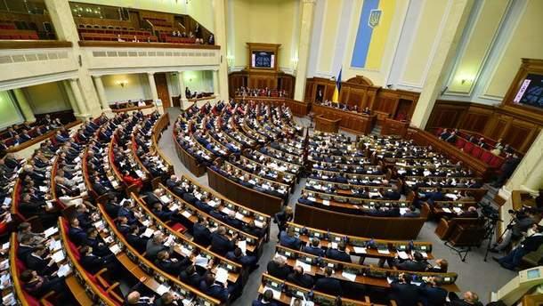 """""""Батьківщина"""" підтримала введення воєнного стану в прикордонних областях України"""