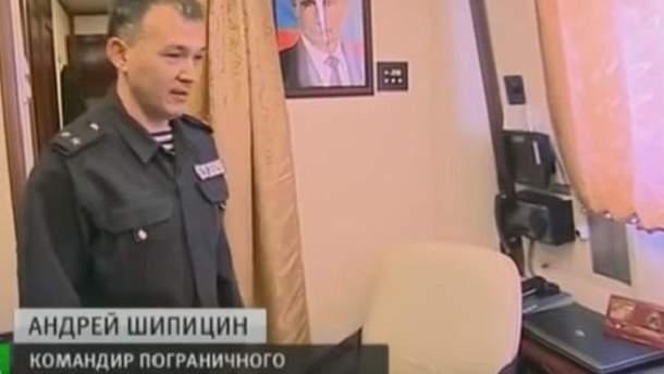 Капитан российского судна, которое обстреляло украинские корабли в Азовском море
