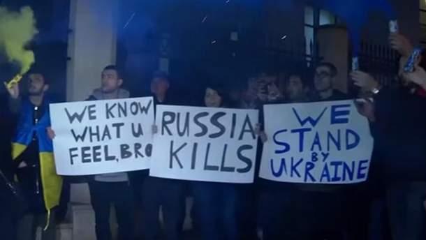 В Грузии прошла акция в поддержку Украины из-за эскалации в Азовском море