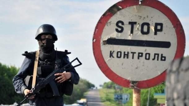 Военное положение ввели в 8 областях Украины