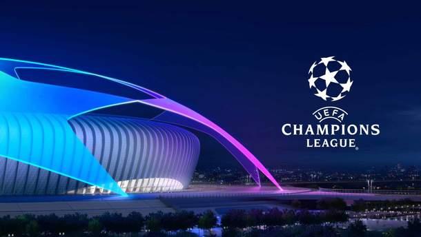 Ліга чемпіонів відео голів матчів 28 листопада