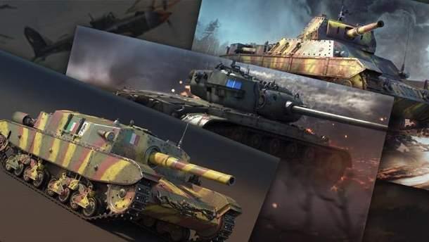 В War Thunder з'являться італійські танки