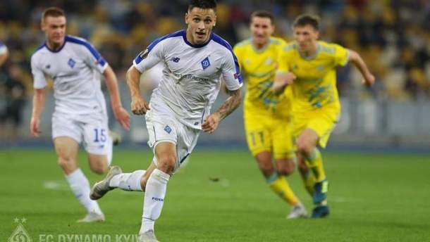 Астана – Динамо дивитися онлайн матч Ліги Європи