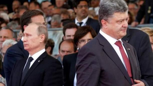 Путін та Порошенко