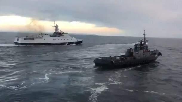 Захват украинских кораблей Россией