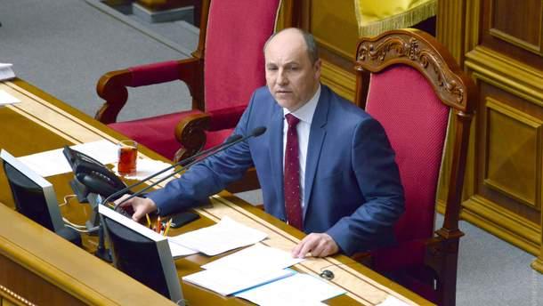 Парубий рассказал, когда в Украине введут военное положение