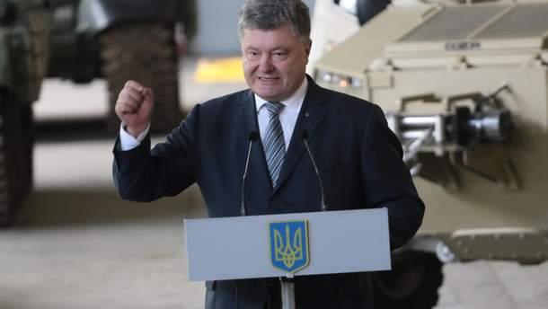 Порошенко пояснив, коли в Україні почав діяти воєнний стан і коли він закінчиться