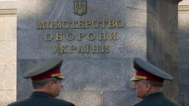 Минобороны развернуло ситуационный штаб из-за военного положения в Украине