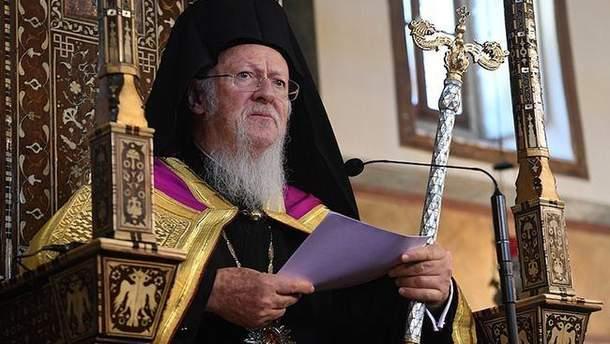 Вселенський Патріархат розпускає архієпископство РПЦ в Західній Європі,