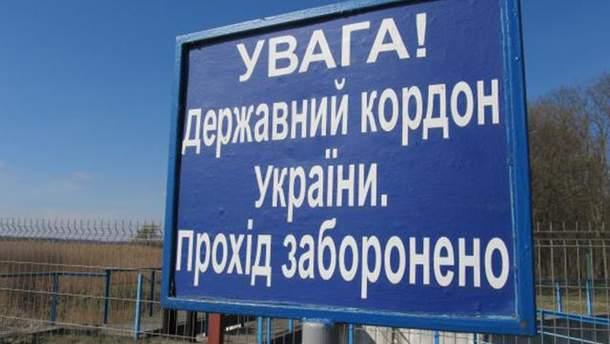 Росіянам можуть обмежити в'їзд в Україну на період дії воєнного стану