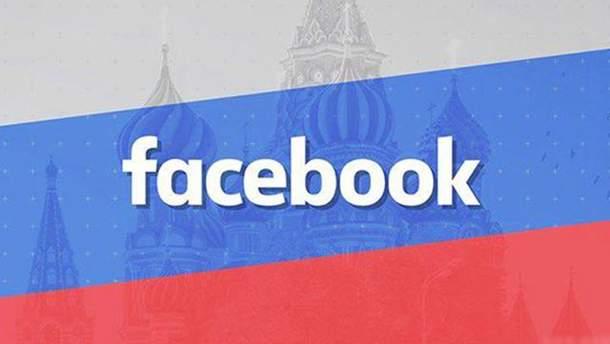 Facebook массово удаляет сообщения украинцев о российской агрессии