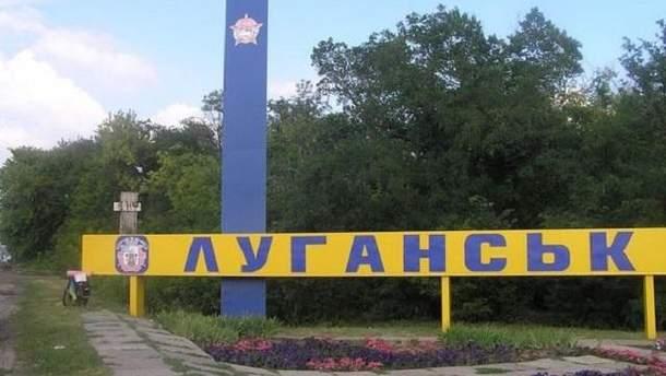 Луганск еще помнит, как хорошо было раньше