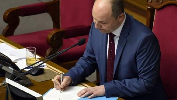 Парубій підписав постанову про призначення президентських виборів