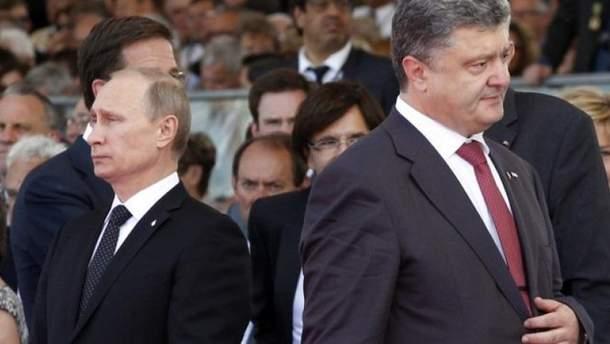 """Порошенко попросив Путіна """"забратися"""" з України"""