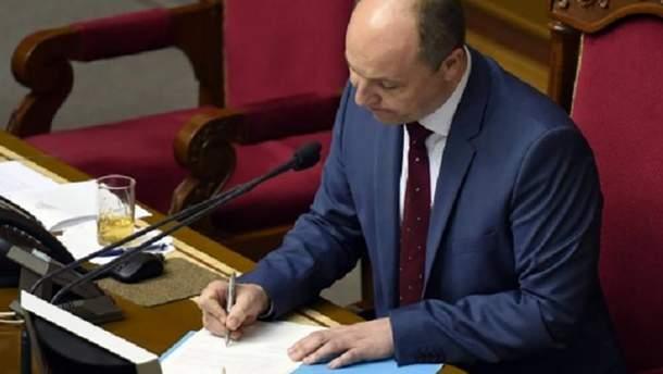Парубий подписал постановление о назначении президентских выборов