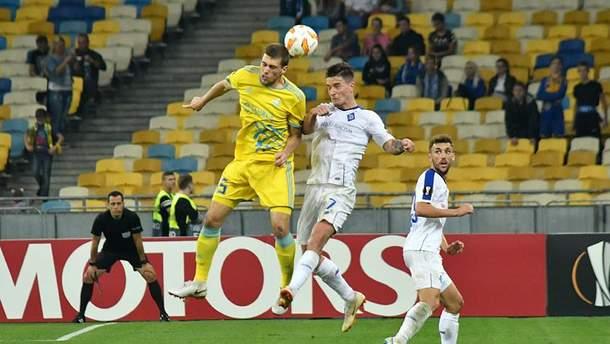 Астана – Динамо онлайн матчу Ліги Європи
