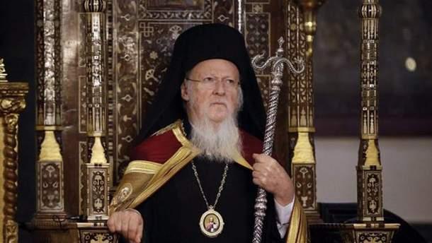 Во Вселенской патриархии прокомментировали роспуск архиепископства РПЦ