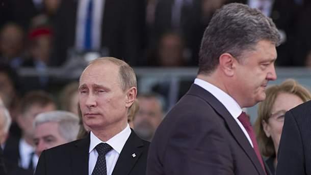 Порошенко не міг зв'язатися з Путіним