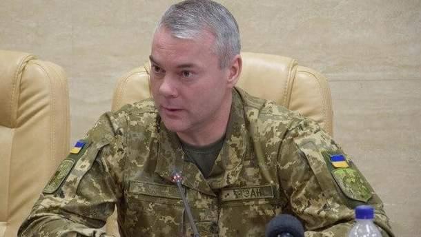 Наєв звернувся до мешканців Донбасу через воєнний стан