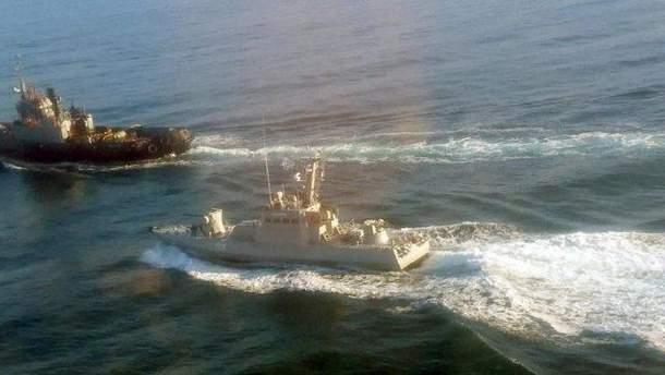 Российские пограничники захватили в плен 24 украинских моряков
